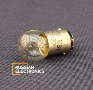 Lamps, Indicators SM 26-10