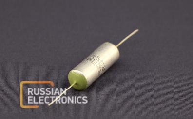 Capacitors MBM 0,1mkF 250V