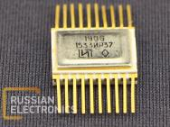 IC's, UNF modules, Microassemblies 1533IR37